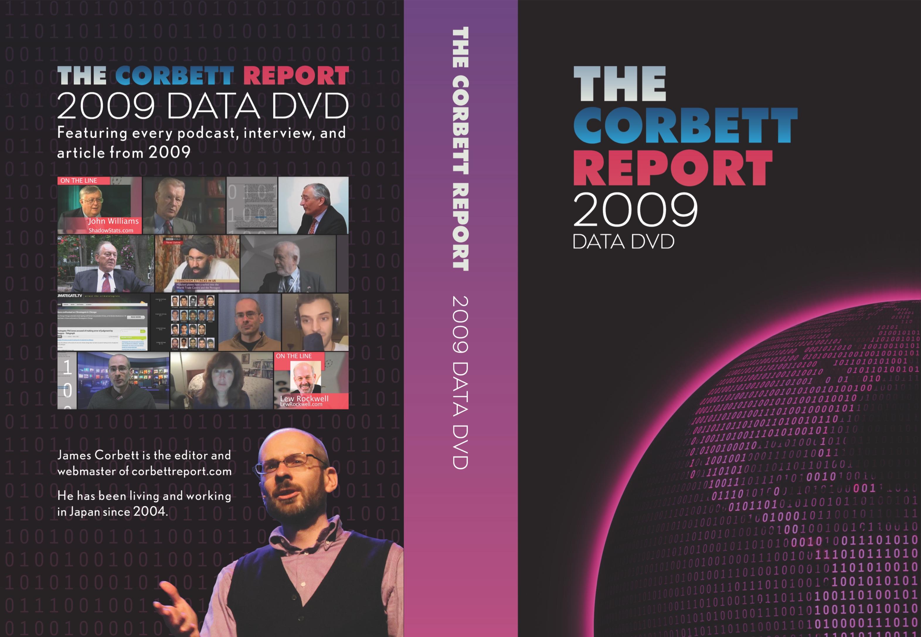 Data DVD 2009