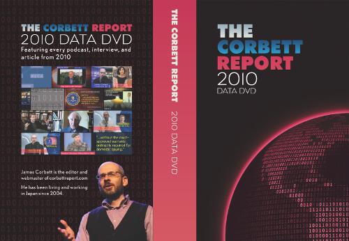 Data DVD 2010