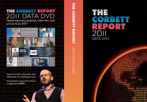 Data DVD 2011