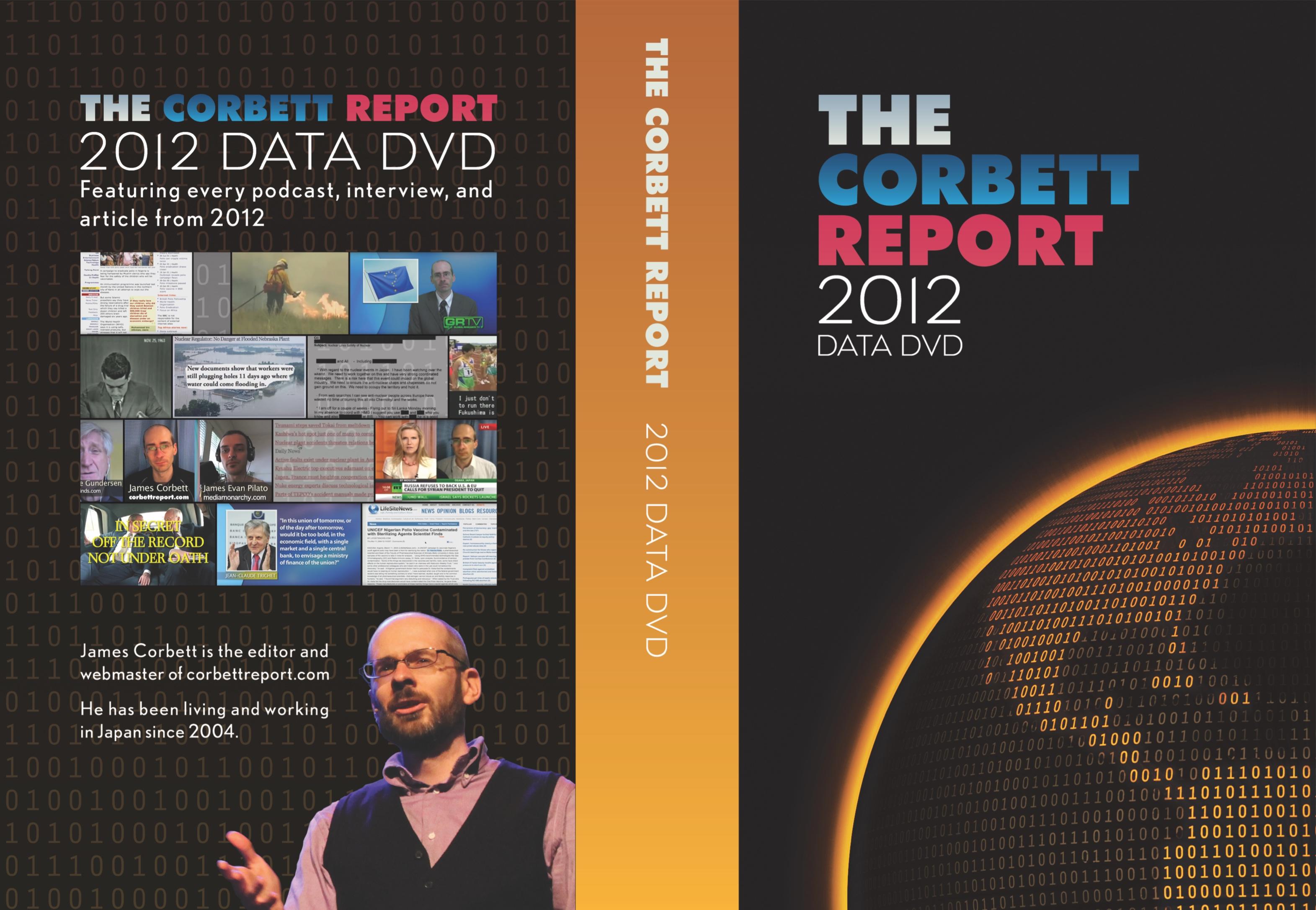 Data DVD 2012