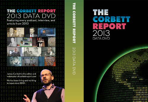 Data DVD 2013
