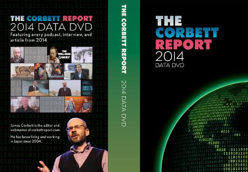 Data DVD 2014