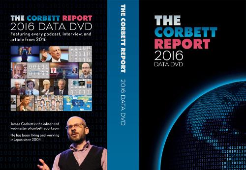 Data DVD 2016