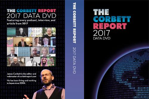 Data DVD 2017