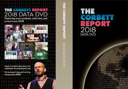 Data DVD 2018
