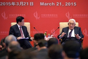 Kissinger addresses the Economic Development Forum in China last week
