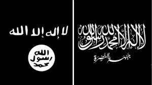 flag_split