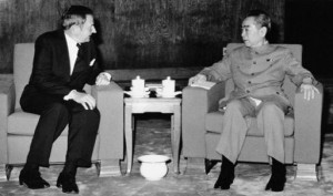 David Rockefeller with Chinese Premier Chou En-lai in Peking, June 1973