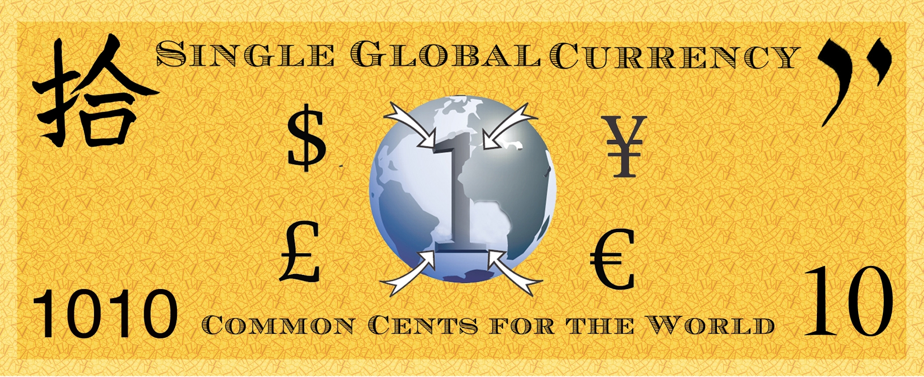 essay on single global currency First and foremost, if we have single global currency there people don't need to worry about exchange rates essay topic to essay body coherence.